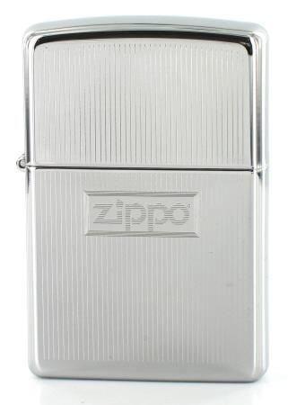 Zippo Engine turn 852997